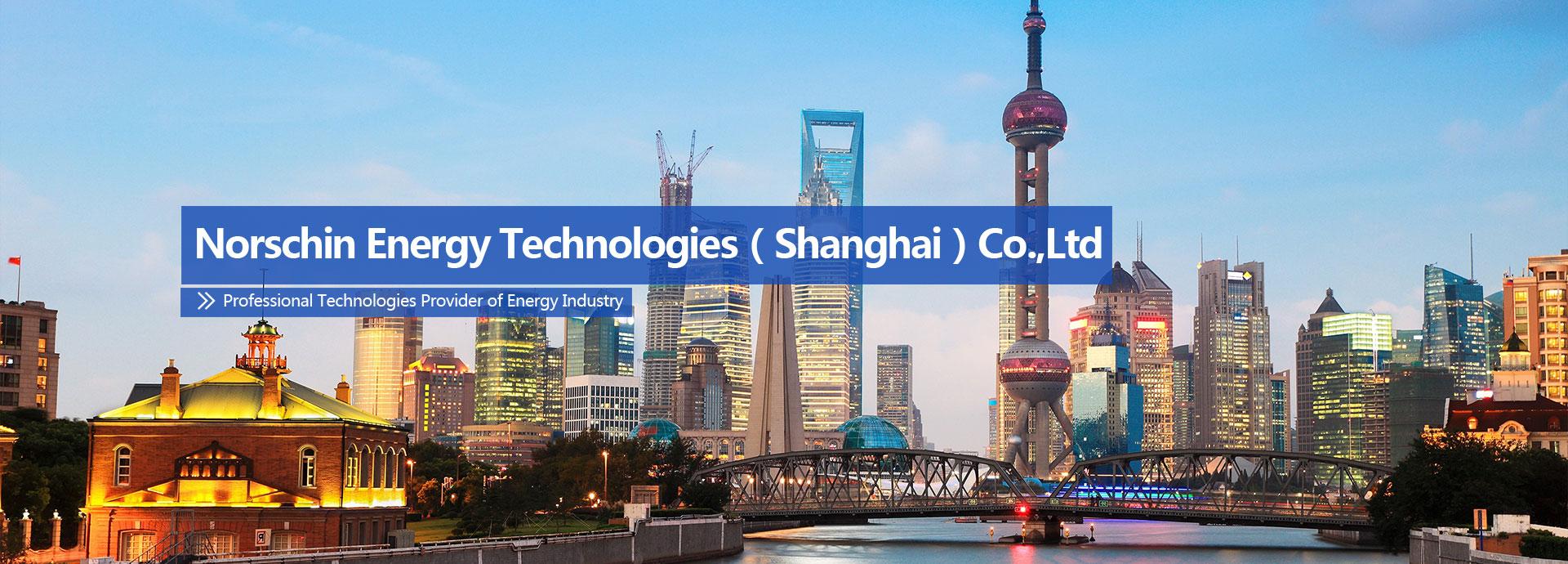 诺讯(上海)k7娱乐网站技术有限公司