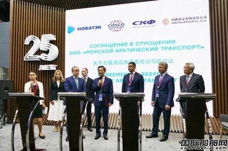 中俄终于联手!四家公司合资成立北极海运公司